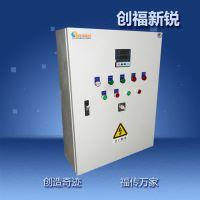 创福新锐电器设备 厂家供应 软启动控制箱 配电柜配电箱
