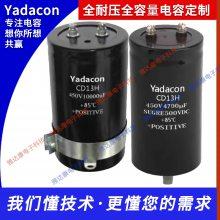 焊机储能用变频器滤波用铝电解电容200V33000UF 全新 正品 定制 保证质量 以及