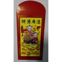 供应广州利是封印刷,利是封红包定制。