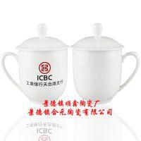 办公室陶瓷水杯生产厂家