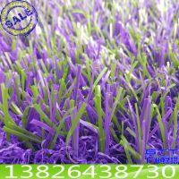 薰衣草人造草坪,厂家装饰人工草皮,绿塔塑料草坪,彩色仿真草,休闲草