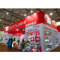 中国针棉织品交易会 新国际展台设计搭建-诺展展览
