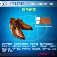 深圳红叶皮鞋专用革高档耐磨硅胶皮革