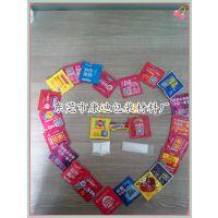 万科巧克力避孕套生产厂家 房地产经典宣传策略 安全套广告袋
