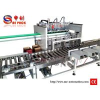 机械厂家专业生产侧推式装箱机 纸箱自动包装生产线非标设 质优价廉