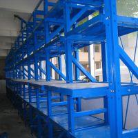 欧胜诺模具架专业定制 模具架 抽屉式货架 标准模具架批发