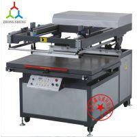 丝印设备 丝印机 丝网印刷机械 半自动印刷机 带真空吸气
