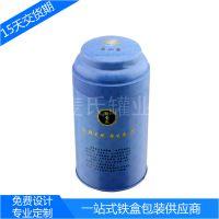 专版印刷茉莉花茶铁盒 创意经典圆形马口铁罐 茶叶铁盒包装厂家