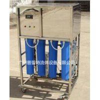 广东医药纯水处理设备 普蕾特环保净水处理设备