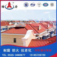 山东东营屋面瓦,合成树脂瓦,东营树脂瓦厂家,耐候防水保温