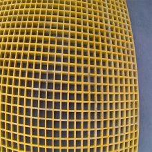 洗车房地沟盖板 玻璃钢格栅 工作平台网格板