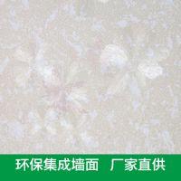 黄山集成墙面生产厂家 快鱼铝合金功能环保集成墙面 全屋整装 DIY个性定制 枫韵450mm