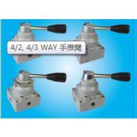 供应台湾SHAKO机械阀 新恭 手推阀TSV30043-02NB 原装正品大量型号