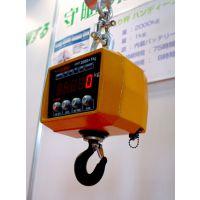 日本便携式防水吊秤ACBE
