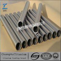 钛管,钛管钛无缝管,TC4合金管,深空钻加工钛合金管