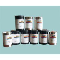 尚南电子科技(在线咨询)、供应油墨、油墨厂商