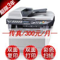 宁乡复印机维修哪个公司便宜
