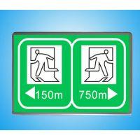 LED隧道电光标志厂家 瑞尔利隧道电光标志 优质产品