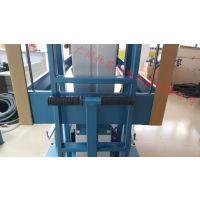 载荷高达200公斤双柱式升降机GTWY12-200