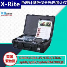 SE30-177充电器,SP色差仪和528密度仪的电源适配器