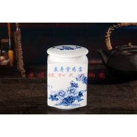250毫升蜂蜜罐陶瓷 小号迷你膏方罐旋口罐液体存储罐 茶叶密封罐