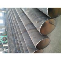 天元牌820*10螺旋钢管饮用水管道耐腐蚀 耐高压 厂家批发