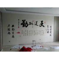 永城集成墙面与壁宝石沙画PK