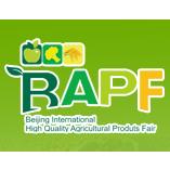 2017第四届北京国际优质农产品展示交易会(北京农交会)