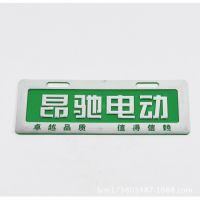 专业生产优质标牌 电动车车尾牌 ABS金属标牌 可定制