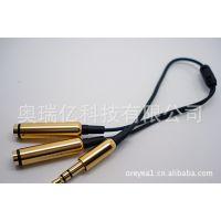 一分二音频线 情侣耳机 金属转换器 支持麦克风和耳机