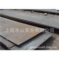 供应铬钼板  20CRMo钢板 30CRMo钢板 40CRMo钢板 45CRMo钢板