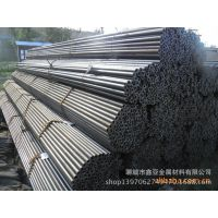 优惠销售毛细钢管/吹氧管/小口径焊接钢管/厚壁无缝管现货
