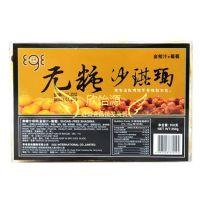 香港进口 ege壹格无糖沙琪玛 金桔汁+青葡萄 350gX12盒 食品批发