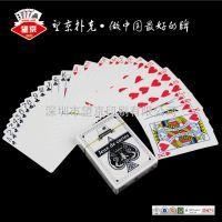 供应扑克牌 扑克牌制作 礼品广告扑克 地产宣传扑克