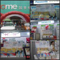 小县城小本创业致富小项目,家电清洁新行业,创业区域代理