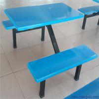 中山食堂玻璃钢餐桌椅组合、学校食堂连体餐桌椅批发、餐厅餐台订制