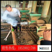 机制木炭机 锯末木炭机 锯末制棒机  环保木炭生产设备