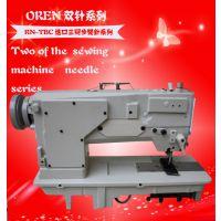 奥玲电动双针机缝纫机 双针衣服RN-872工业进口缝纫加工设备