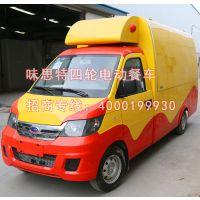冰淇淋流动车售卖车 冷饮小吃多功能餐饮车可移动式流动小吃车