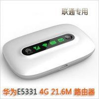 huawei华为E5331 联通3G无线路由器21M无线随身WIFI上网设备
