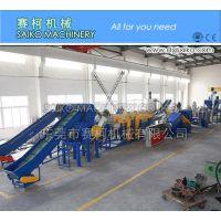 供应PP太空袋粉碎清洗生产线、造粒回收加工设备、编织袋破碎清洗设备、(SK-ZLS2O34)