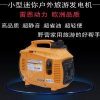 2KW汽油发电机 220V小型超静音发电机