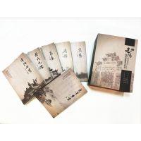 福州印刷 提供书刊杂志画册印刷