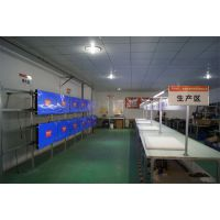 泰安46寸维康三星液晶拼接屏上门安装服务PJ2000-46LE
