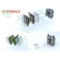 供应中西 甲醇燃料电池教学演示系统 型号:M28006