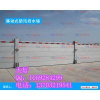50公分不锈钢防汛挡板M完全可以把大水阻挡/防汛挡板为你而生