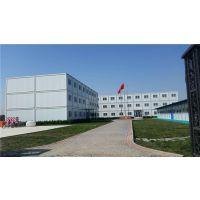北京金华恒源模块化式集装箱活动房,打包箱式房,集成模块房,彩钢活动房