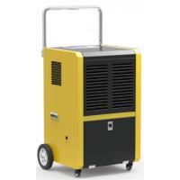 惠州多乐信工业除湿机ER-603L地下室抽湿机