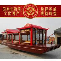 泰州苏航厂家手工定制各式木船画舫船餐饮酒吧餐厅休闲商务旅游观光等水上游船