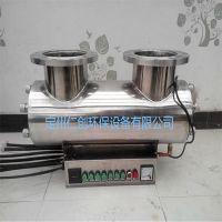 咸阳厂家专业生产销售各类紫外线杀菌器 水处理设备质量保证